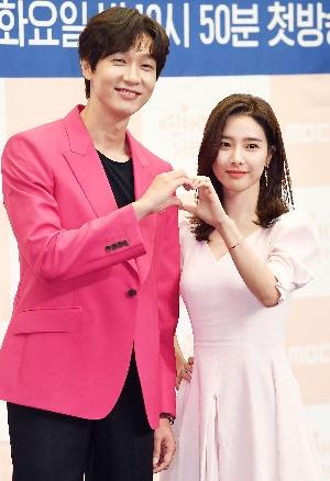 지현우-김소은, 달달한 하트!