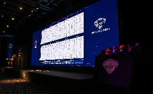 사상 최초 언택트 신인드래프트, 영광의 그 이름들!