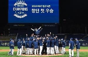 NC 우승!...김택진 구단주 행복한 순간