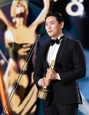 유태오 청룡영화상 신인남우상 수상