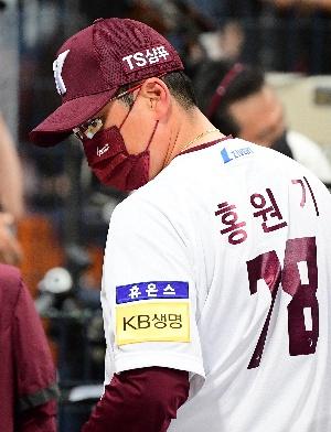 역전패 당한 홍원기 감독