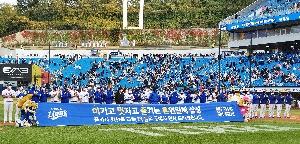 삼성, 마지막 홈경기 마치고
