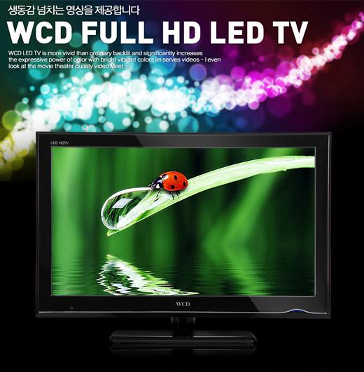 국내판매1위 WCD 32인치 풀HD LED TV