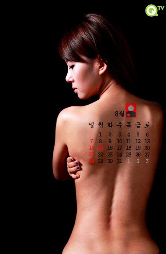 김정민11