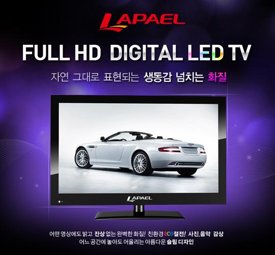 라파엘 FULL HD Digital LED TV